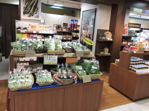 藤丸にリニューアル出店---旬の野菜とハーブを毎日直送!