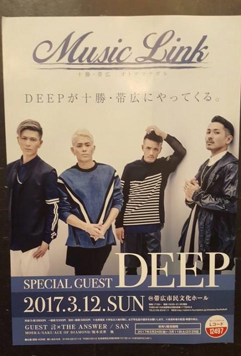DEEPのコンサート!