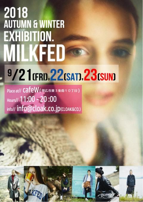 MILKFED 2018winter展示会開催のご案内!!