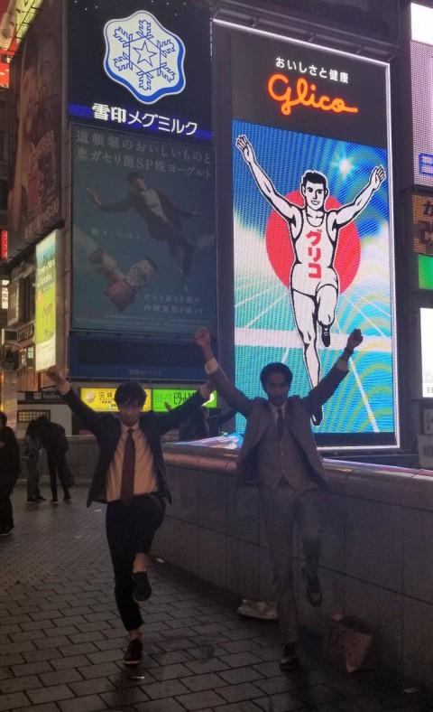 久々の大阪でした。