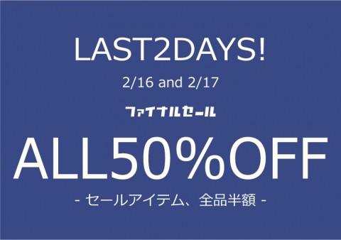 LAST 2 DAYS!!!お見逃しなく!!