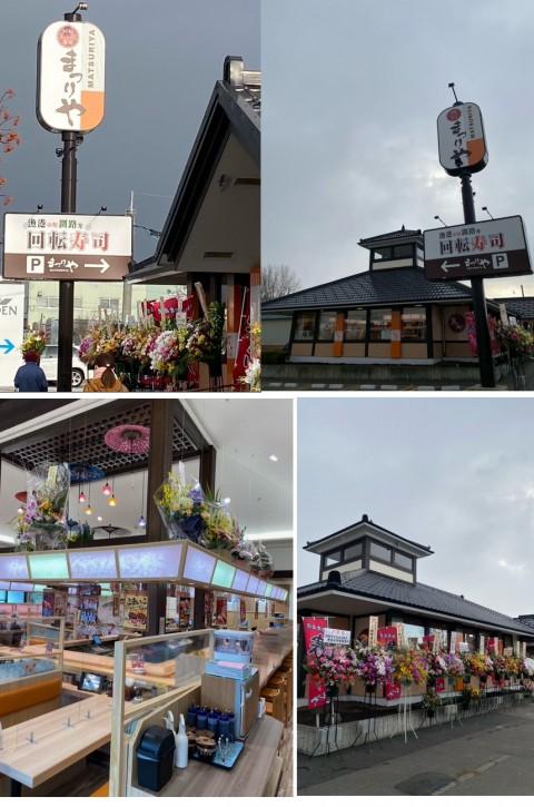 【OPEN情報】 開店しました 回転寿しまつりや 札幌菊水元町店様