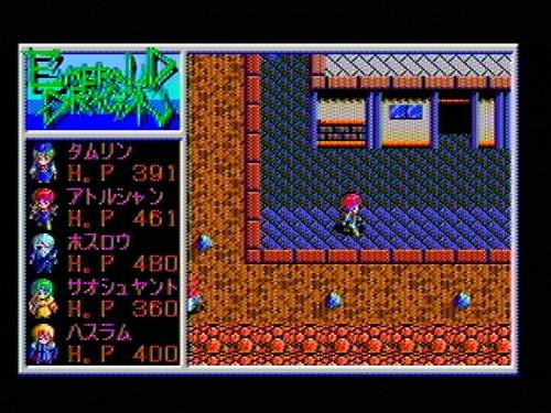 MSX 懐かしのゲーム①