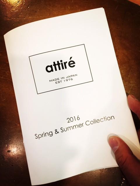 新ブランド『attire(エイティル)』