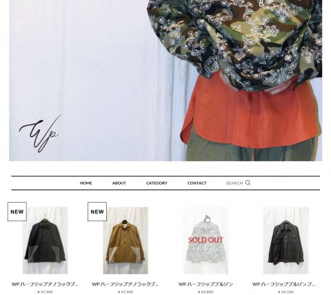 【Wp】Online Storeスタート!