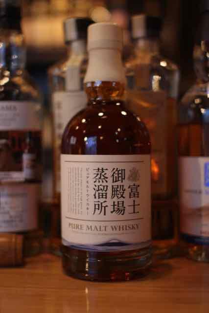 こんなのあります「キリン 富士御殿場蒸溜所 ピュアモルトウイスキー」