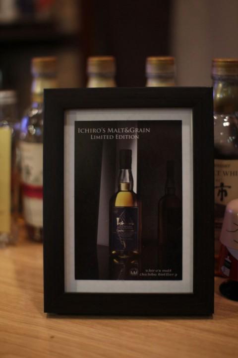 今日は「第5回秩父ウイスキー祭り」でした。