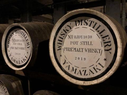 知っていたからと言っても、何の役にも立たないウイスキー樽のお話です。