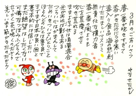 takashi yanase02