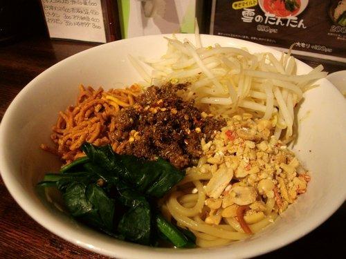 汁なし担々麺(神田・自家製麺ほうきぼし)