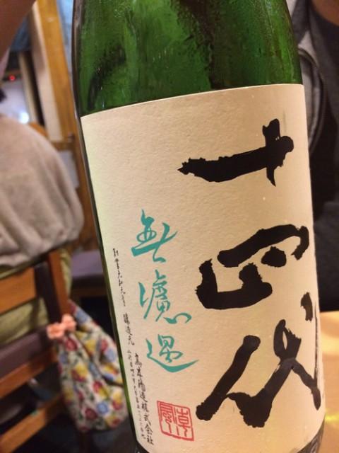 下町ハシゴ酒会、開催!(向島・かどや & 浅草・BOO)