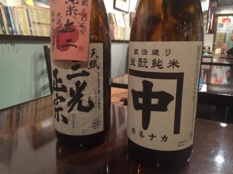 日本酒と酒器を楽しむ隠れ家的お店(押上・押上文庫)