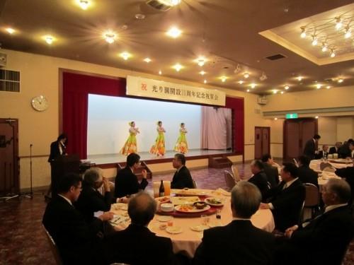 11月21日 ひかり園開設30周年祝賀会