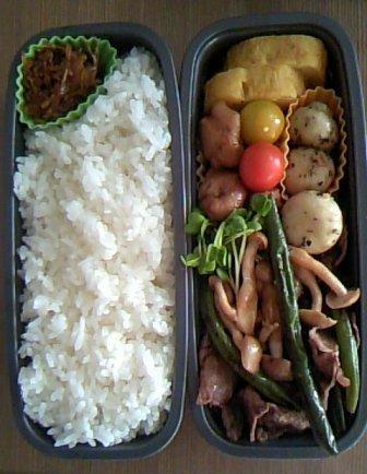 今日のお弁当・・・ふふっ(*'ー'*)