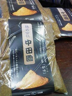納豆の味噌で・・・