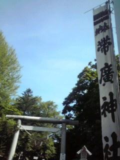 """十勝らしく""""春の祭事""""です"""
