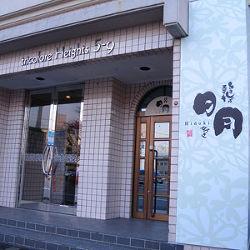 最近話題の十勝若牛を食す(帯広)