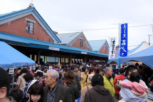 栗山老舗祭りバスツアー&栗の樹ファーム