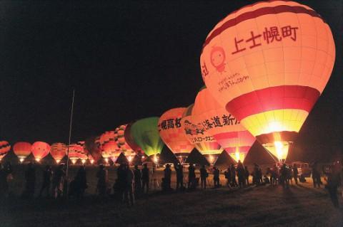 第42回北海道バルーンフェスティバル