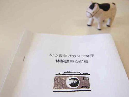 【マイステ主催】「初心者向けカメラ女子体験講座」でカメラの基本を学ぶ