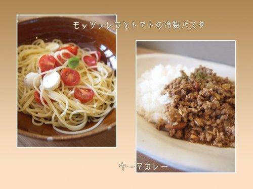 【はっぴぃワン】さんの週末ランチ&ちょー可愛い仲間達(=^・^=)