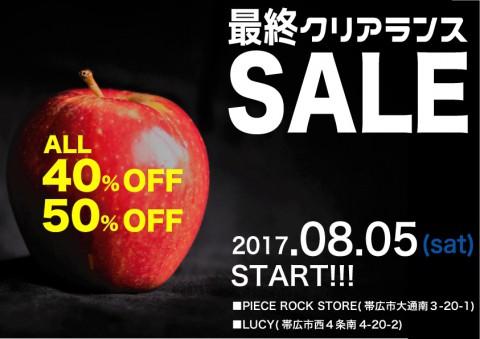 【告知】最終セールスタートします!!!!