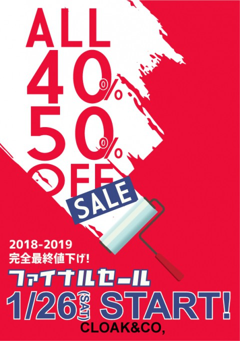 明日から40~50%OFF!!!