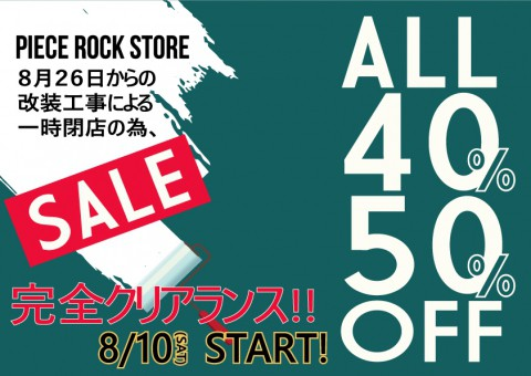 破格のALL40~50%OFF!!!