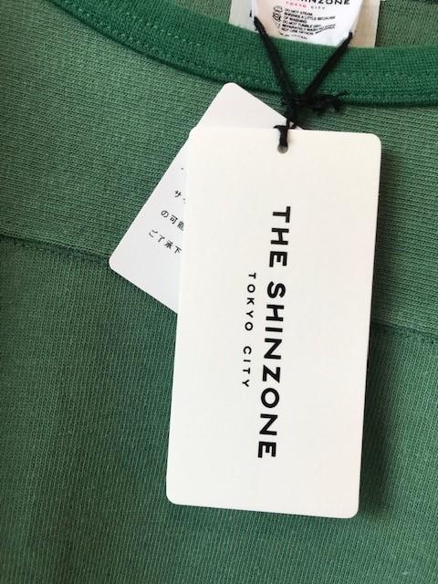 Shinzone新作!!
