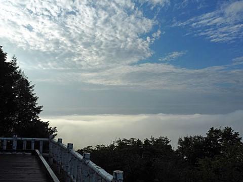 十勝が丘2ヵ所からの雲海