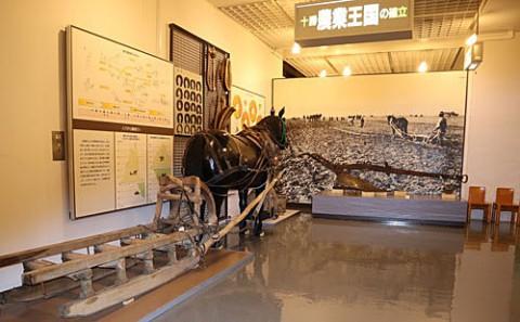 百年記念館で見られる農機具