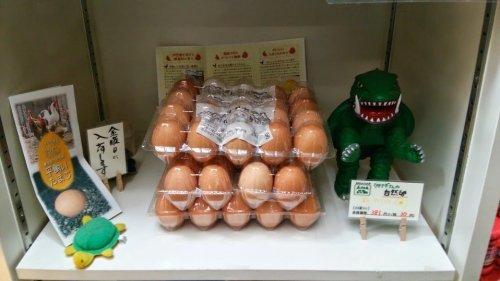 卵あります♪