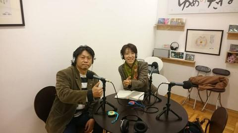 12月3日インターネットラジオ出演♪