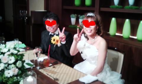 ハッピー結婚式♪