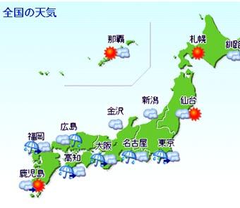 天気 当たる 名古屋