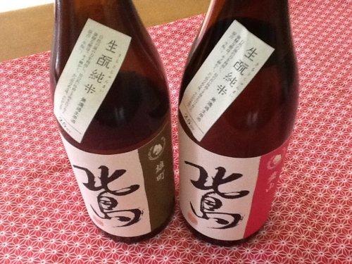 日本酒のご紹介です