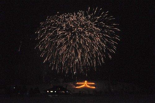 2013年1月1日 上富良野町 「第26回北の大文字」