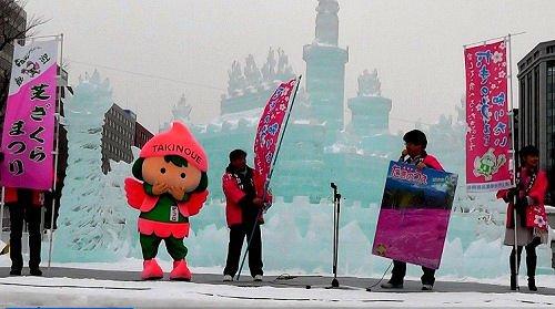2月11日 さっぽろ雪まつり 滝上町PR&「ピコロ」ステージ