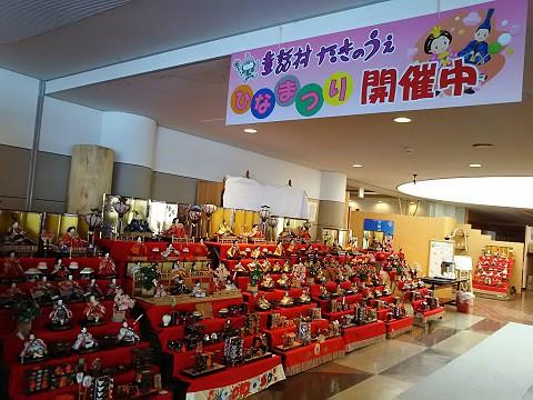 第1回 童話村たきのうえ ひなまつり inホテル渓谷 3月3日まで開催中