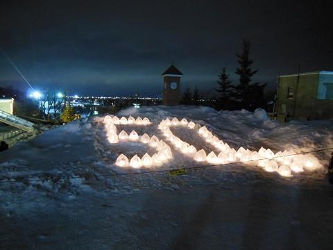懐かしい写真・・・2月10日 雪あかりの旭山動物園 オオカミなど