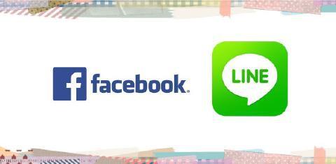 FacebookやLINEも !