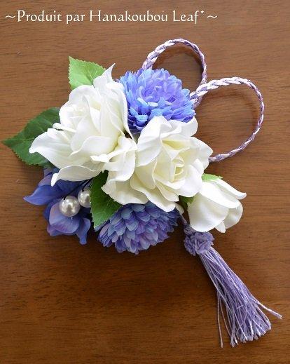 卒園卒業式にブルー&ホワイトの清楚な髪飾り