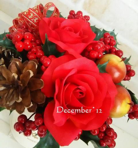 12月のレッスンスケジュール