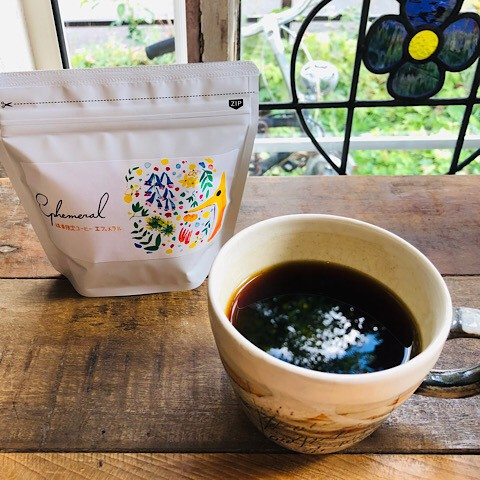 エフェメラルコーヒー。