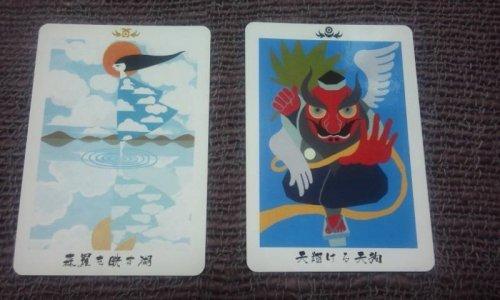 日本信託カード