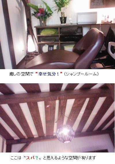 ≪美容室がオープン≫