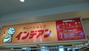 昼食は・・このお店で