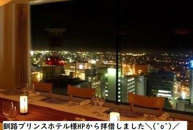 釧路の夜・・