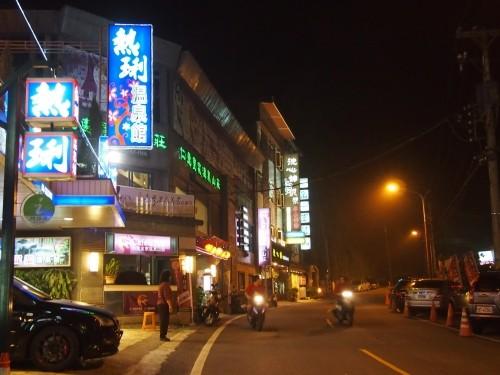 2011台湾ぐるり一周の旅vol.7~泥湯で有名な関子嶺温泉と嘉義の街~