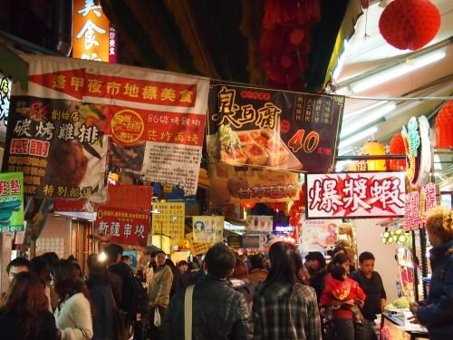 2011台湾ぐるり一周の旅vol.13~「台湾の夜市」めぐり・毎日がお祭り縁日~